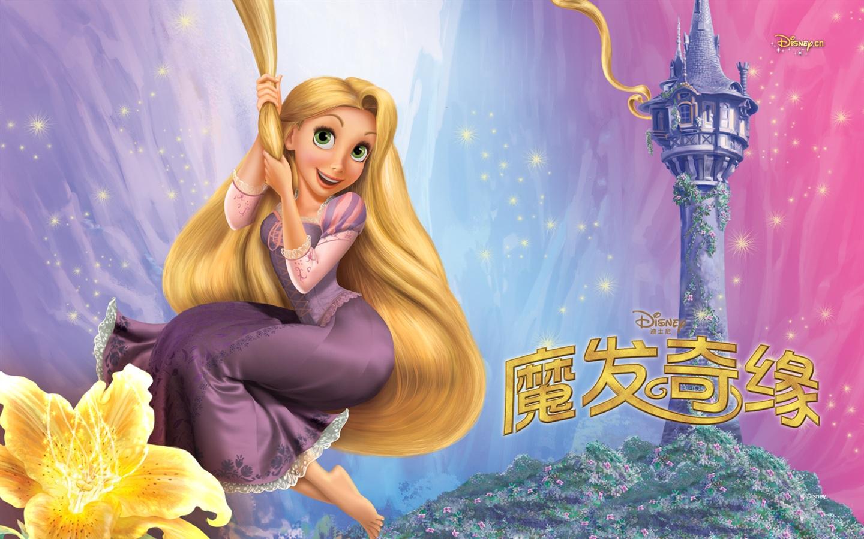 美丽的长发公主 壁纸 - 1440x900图片