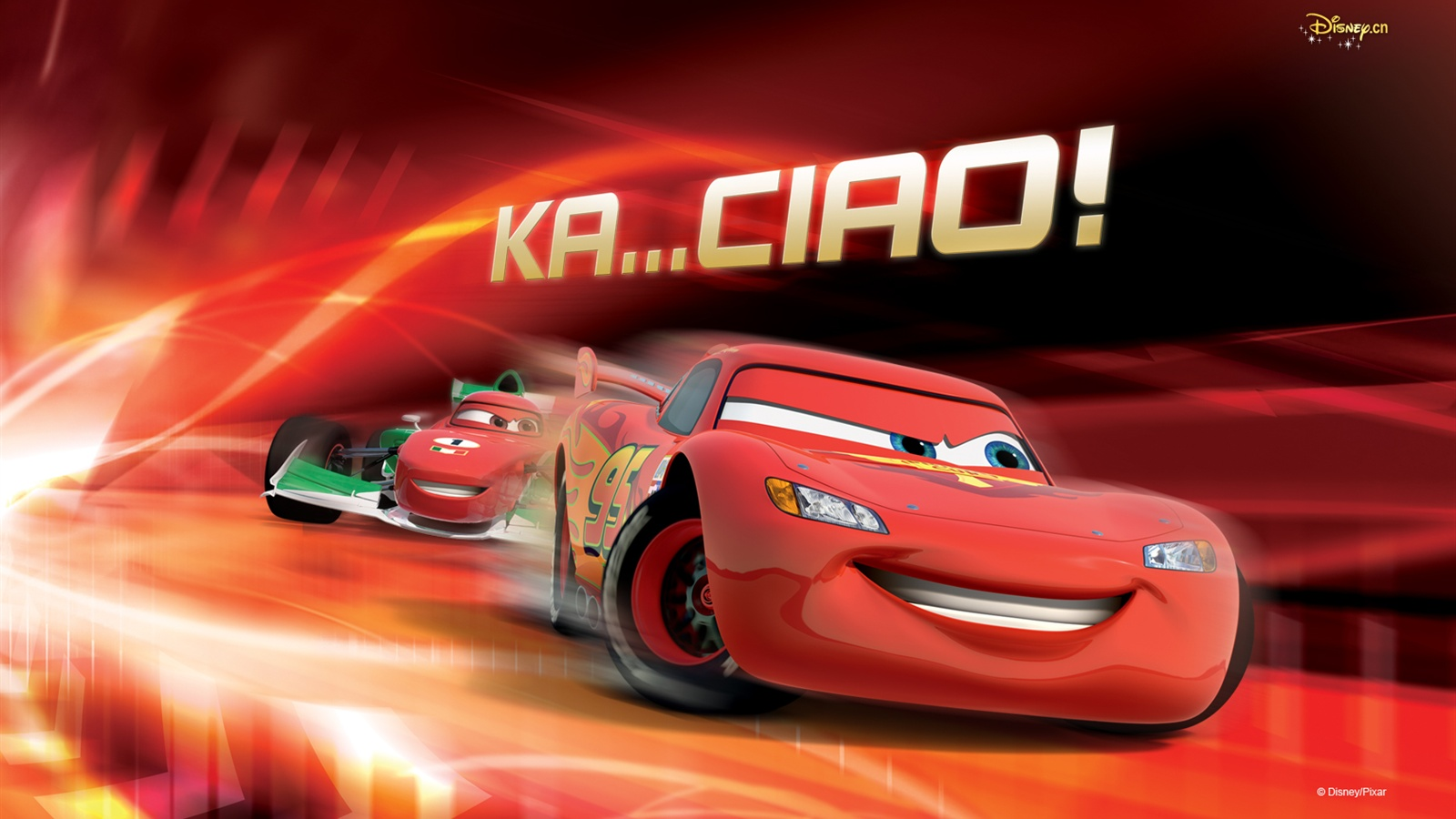 Disney Cars 3 Wallpaper >> Wallpaper Cars driving rapidly 1680x1050 HD Picture, Image
