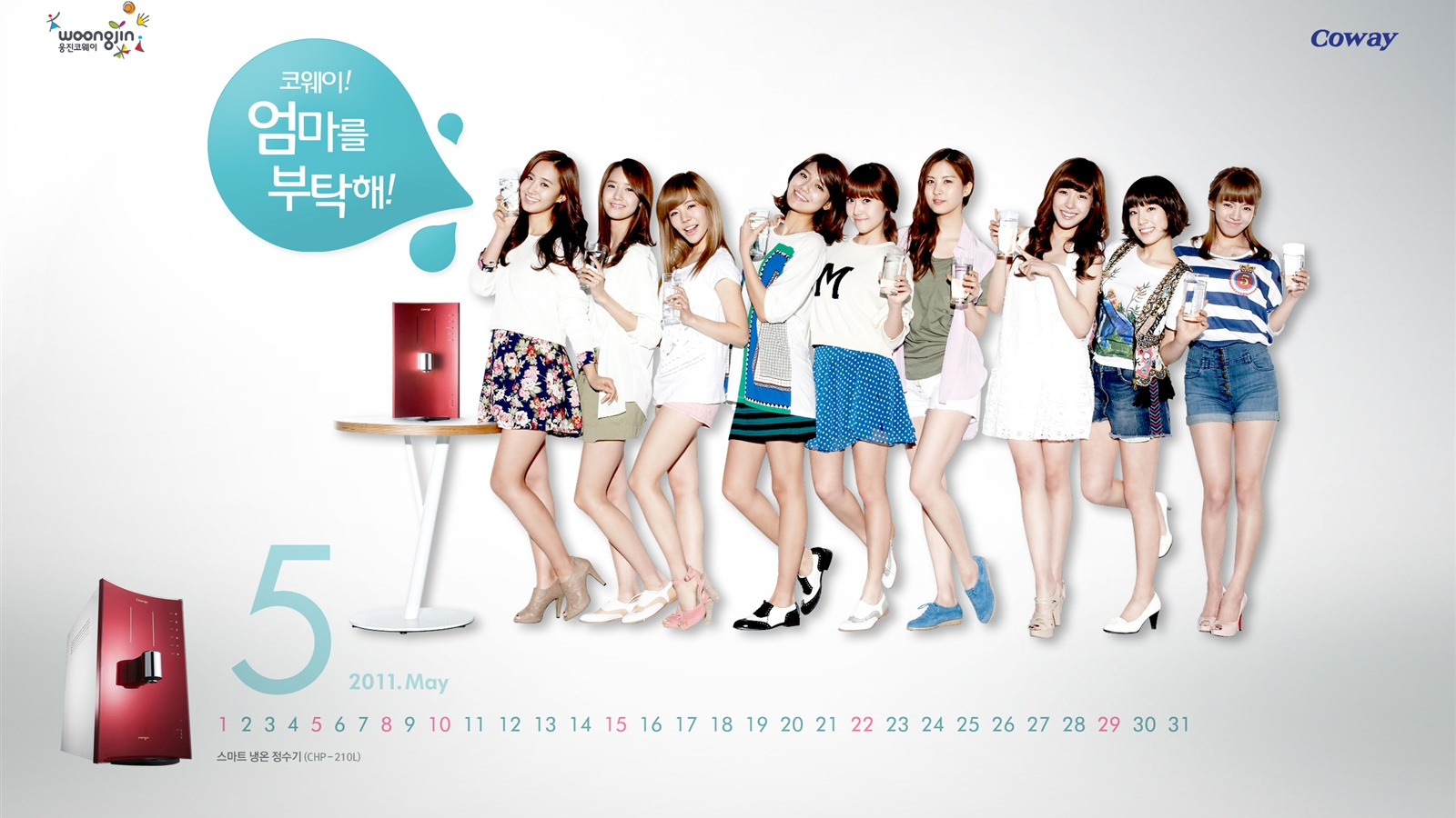 Girls Generation 40 wallpaper - 1600x900