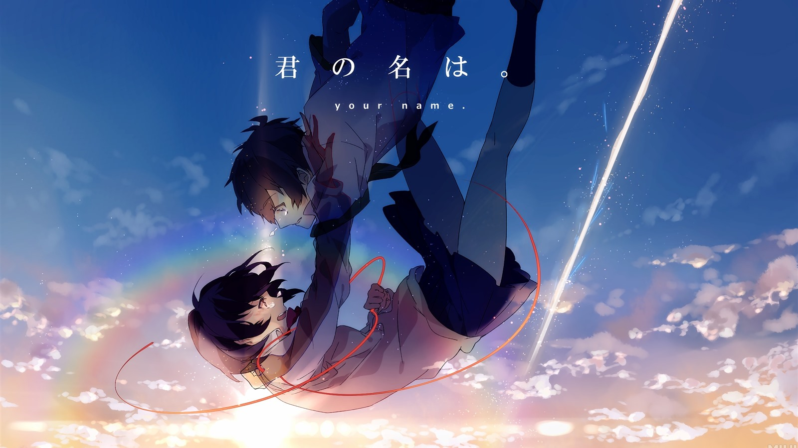 Wallpaper Your Name Japanese Anime 2560x1600 Hd Picture Image