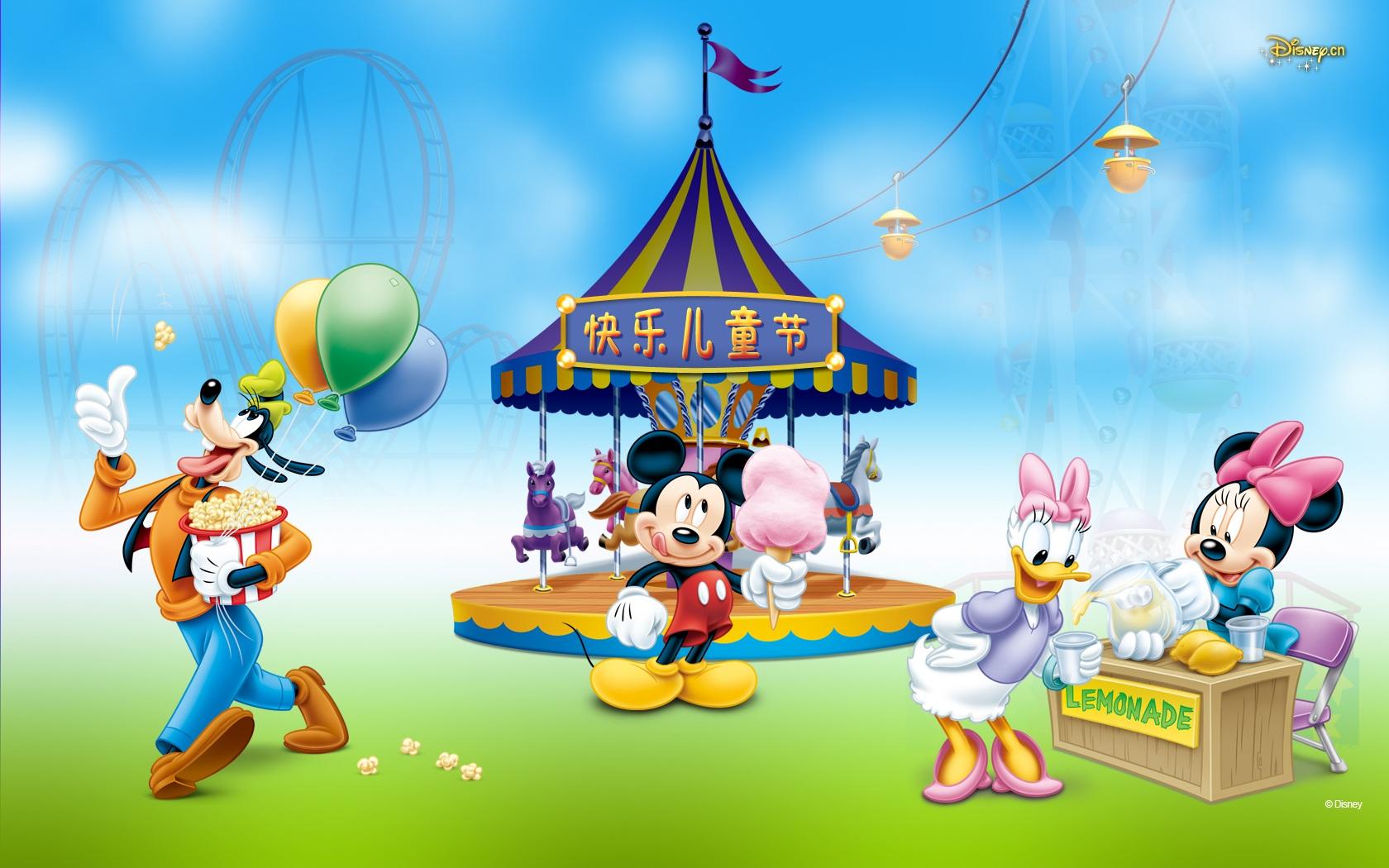Free Disney Desktop Themes