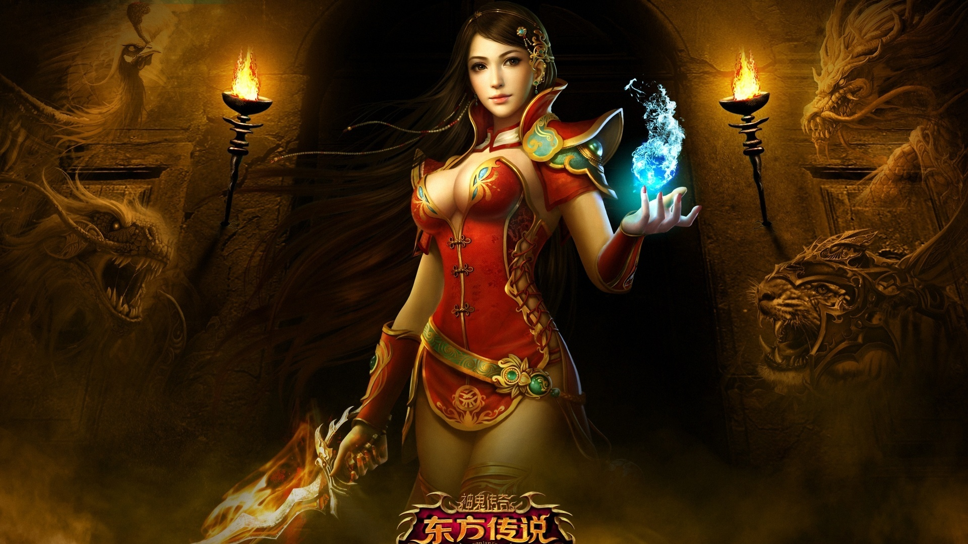 Video Game Girls Wallpapers Hd