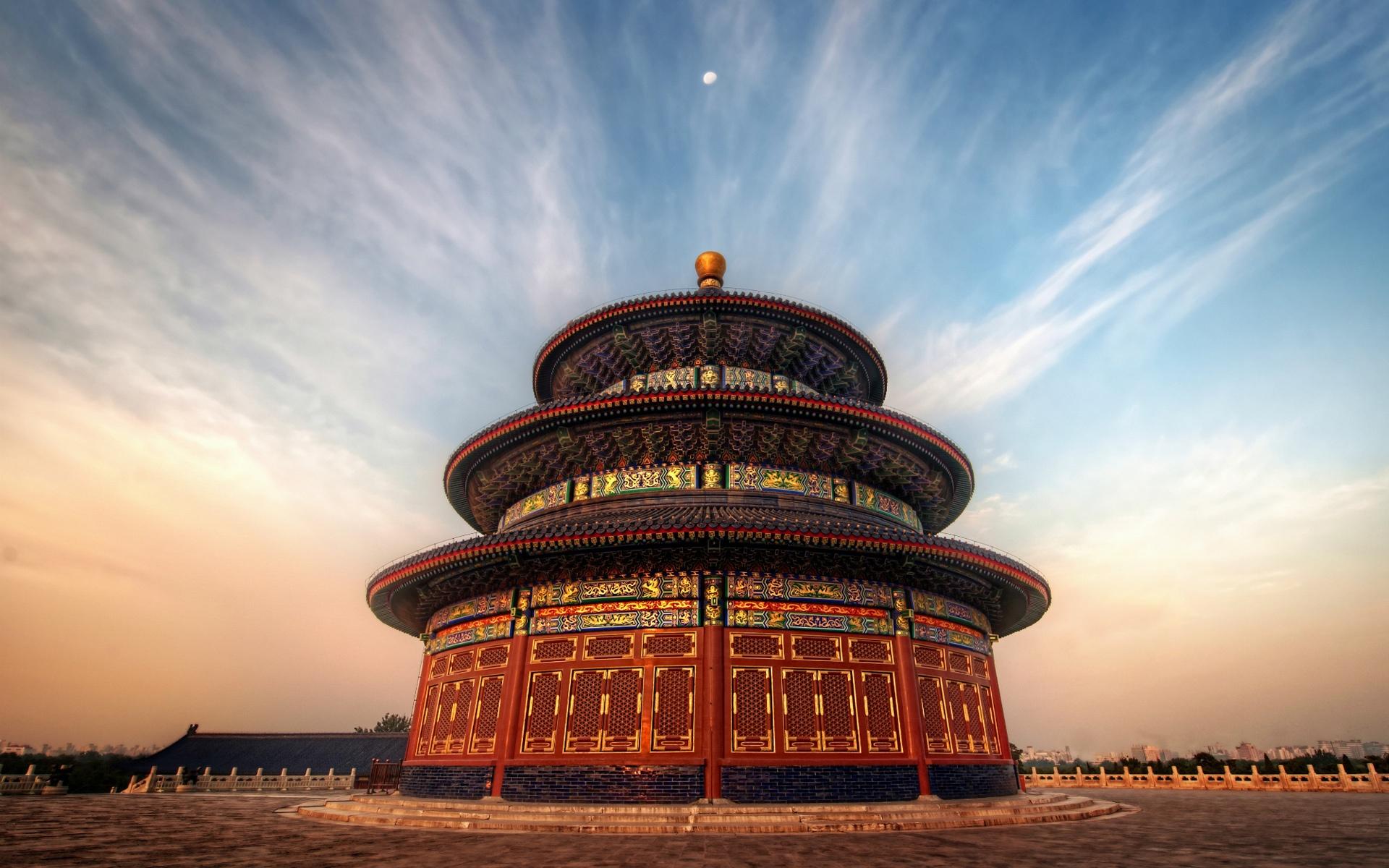 Resultado de imagem para templo do ceu