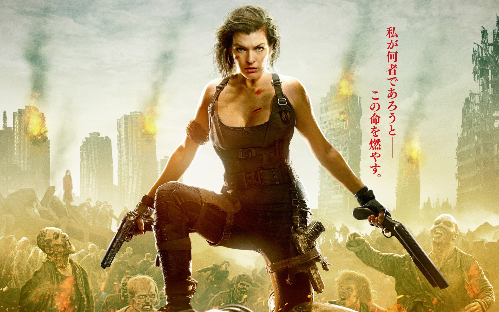resident evil movies - HD1920×1200