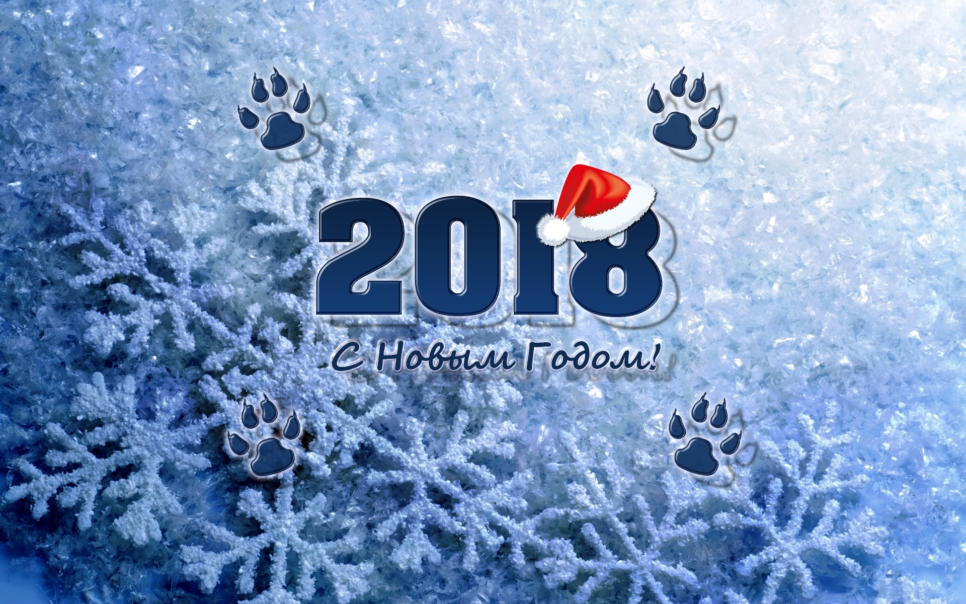 3д картинки новый год 2018