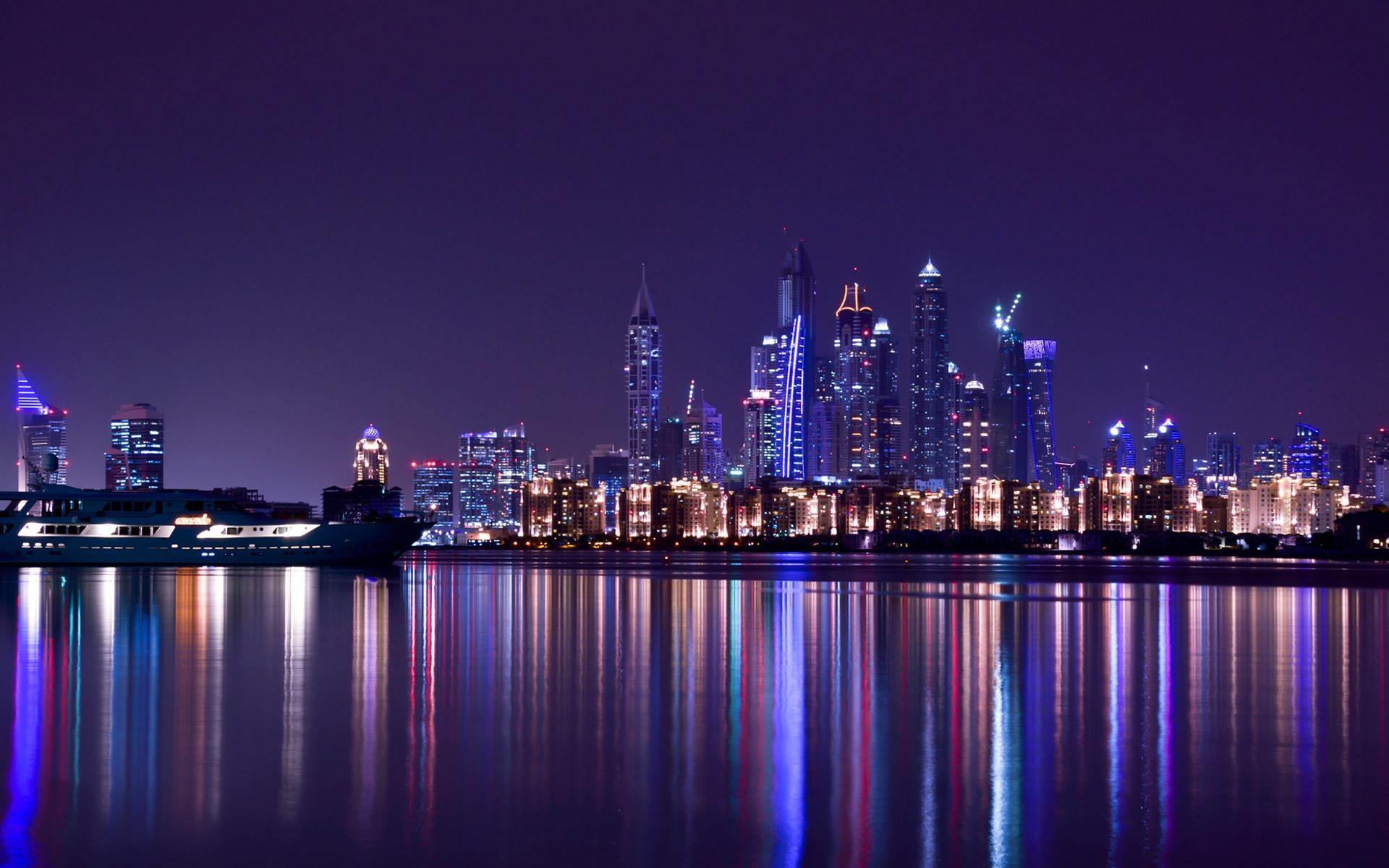 Ночной город картинка на обложку