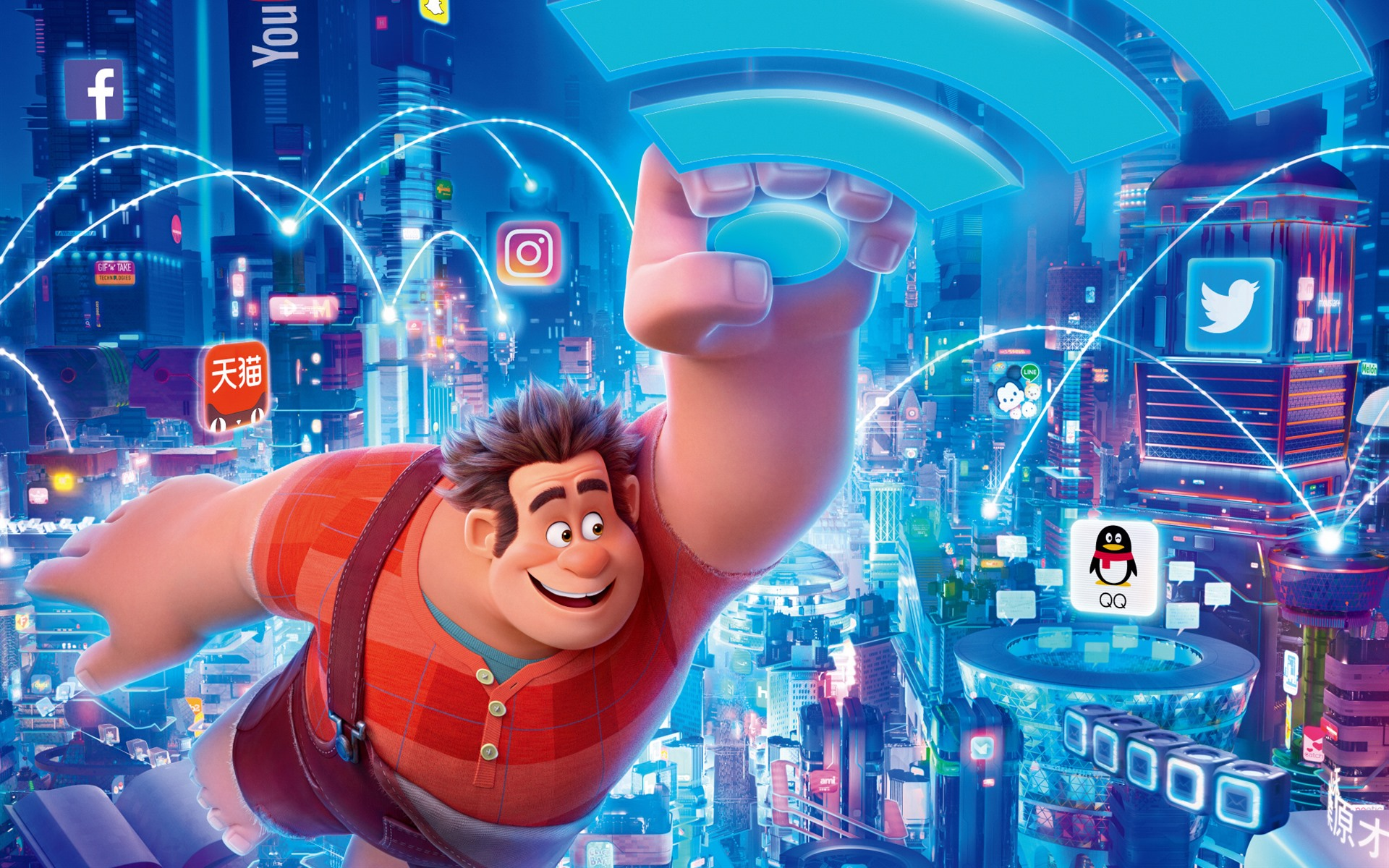 Wreck It Ralph Animation Movie 4k Hd Desktop Wallpaper For: 배경 화면 디즈니 영화, 주먹왕 랄프2 1920x1200 HD 그림, 이미지