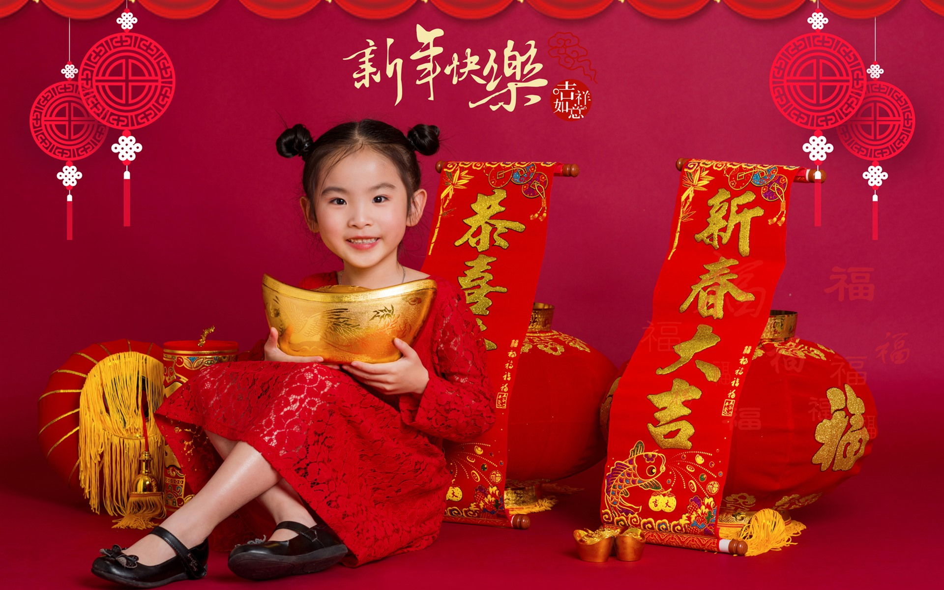 Wallpaper Happy Chinese New Year Cute Little Girl Red Style 1920x1200 Hd Picture Image