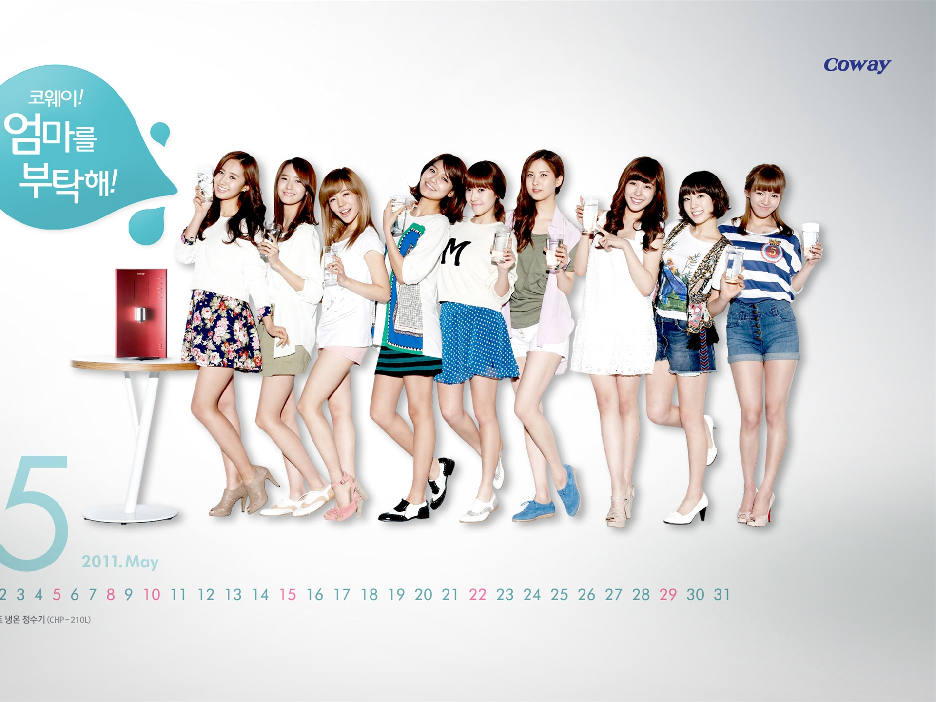 Girls Generation 40 wallpaper - 1920x1440
