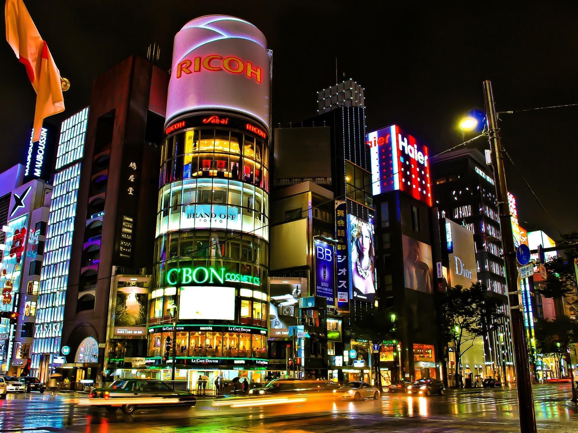 Drittgrößte Stadt Japans