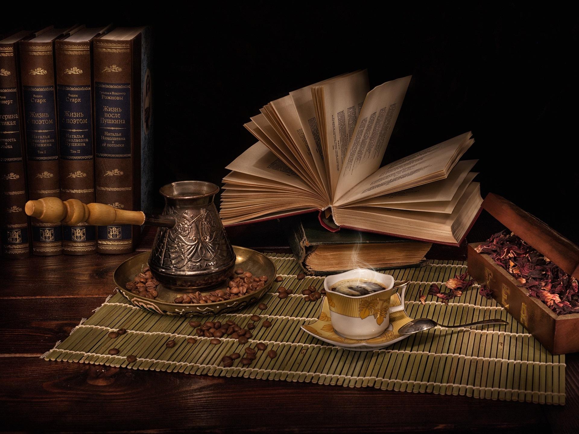 Fondos De Pantalla Libros Cafe Flores Secas 1920x1440 Hd Imagen