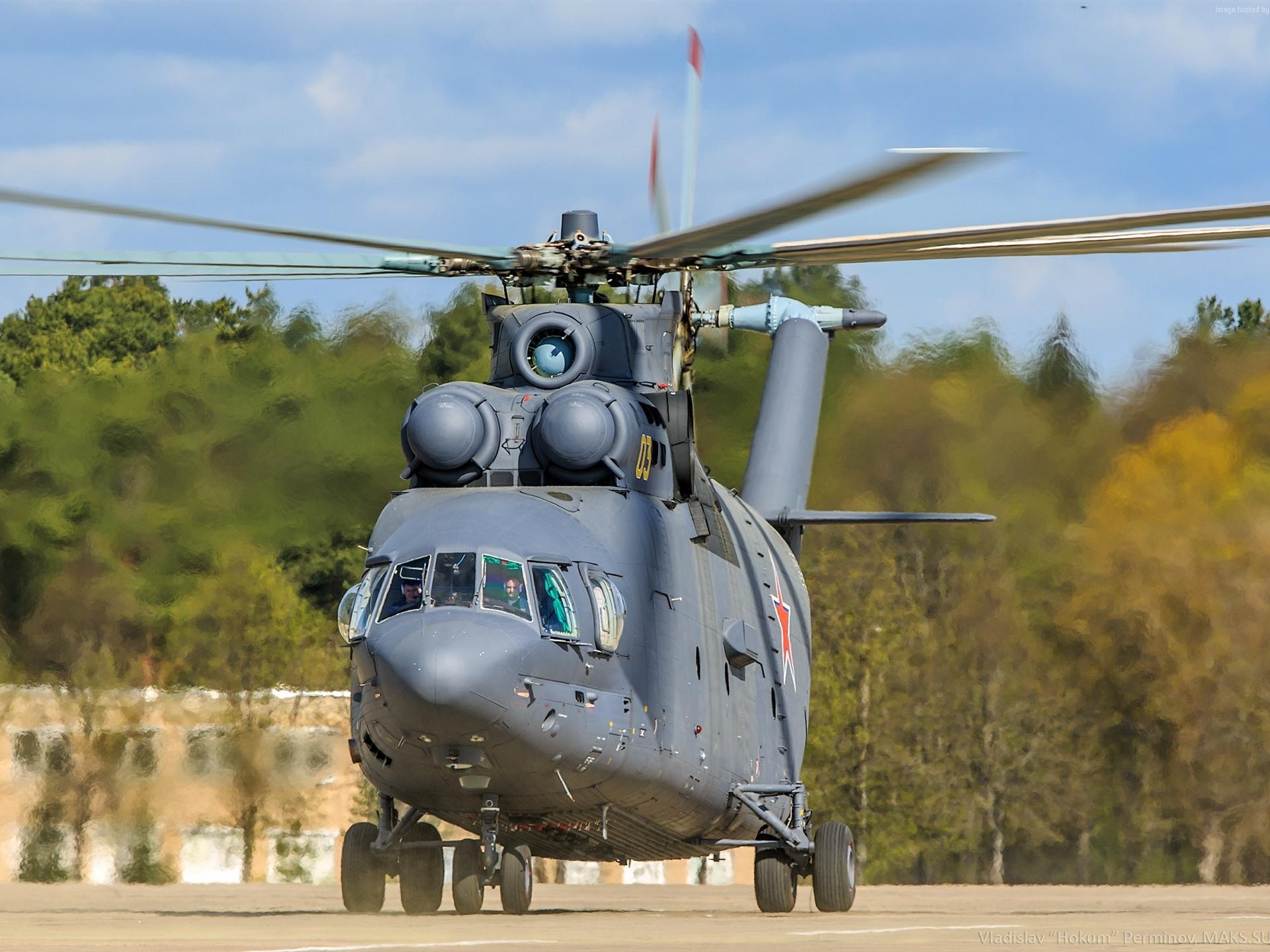 Обои вид, Ми-26, ввс россии. Авиация foto 16