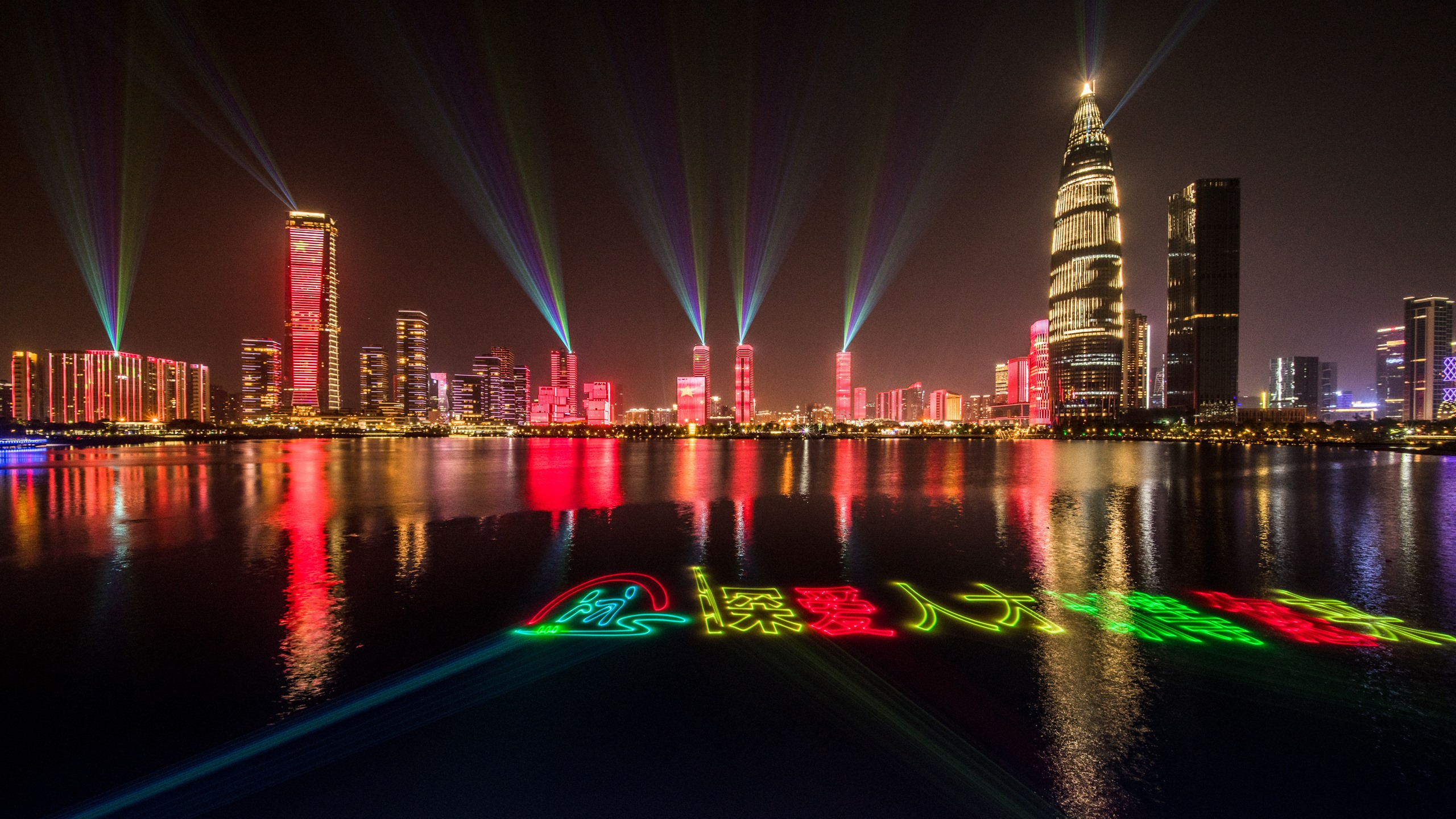 Shenzhen Light Show Night Skyscrapers Lake 1125x2436