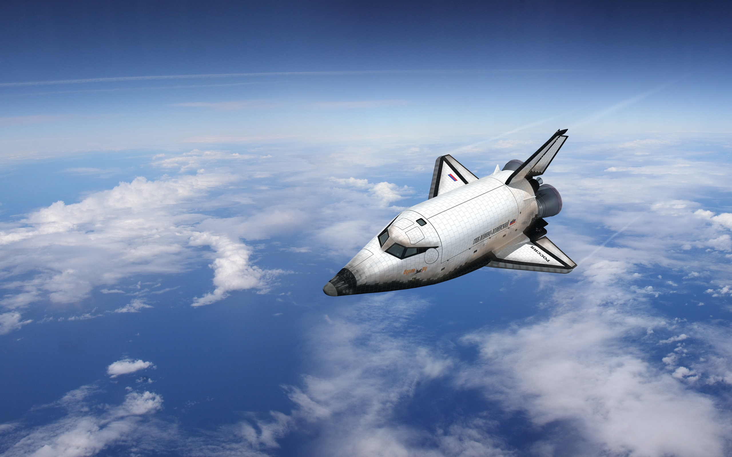 space shuttle flying - photo #2
