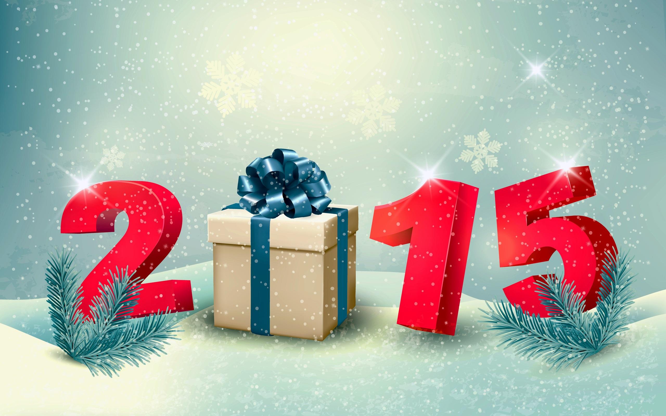 Поздравление картинки 2015