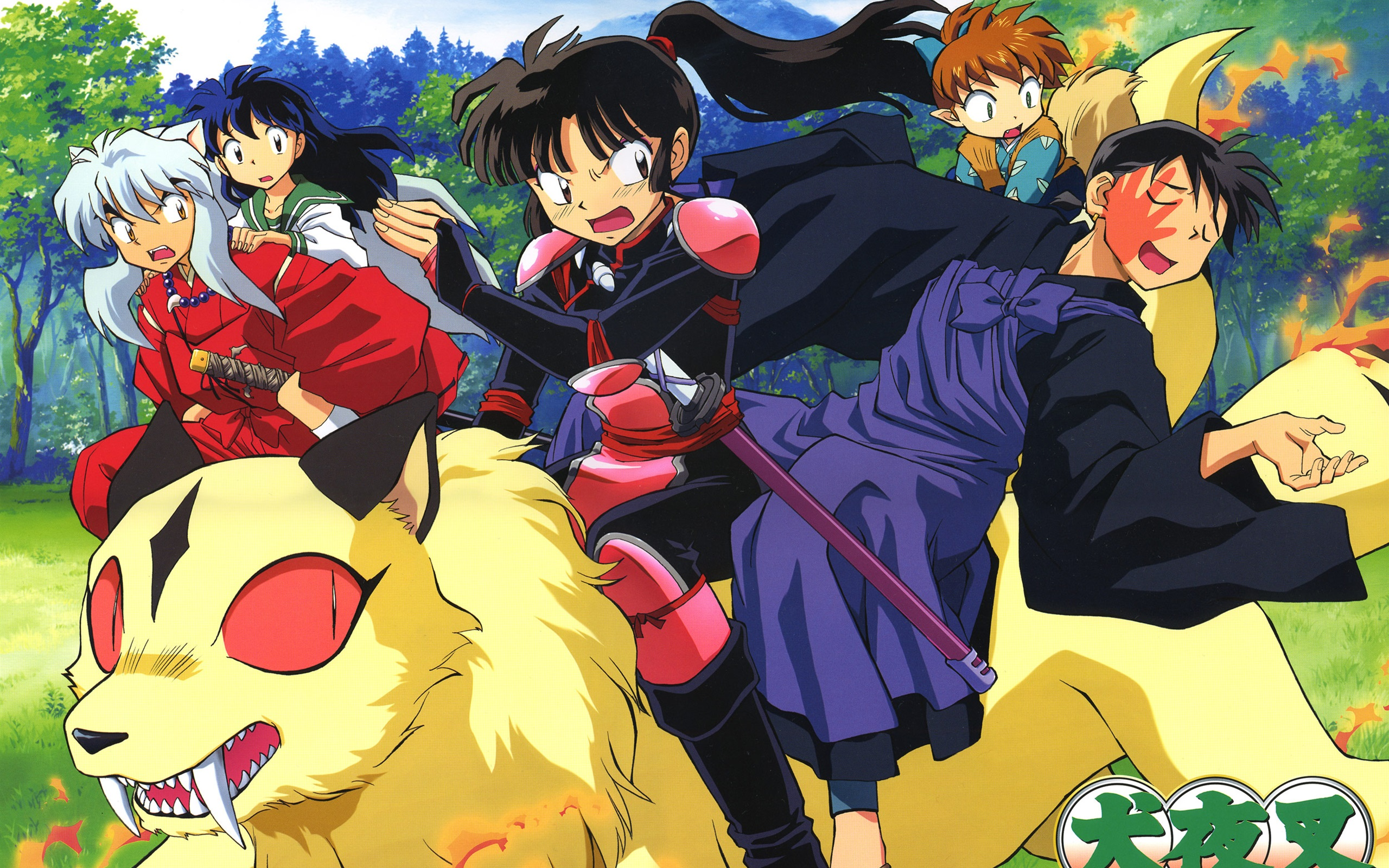 wallpaper inuyasha, japanese anime 2560x1600 hd picture, image