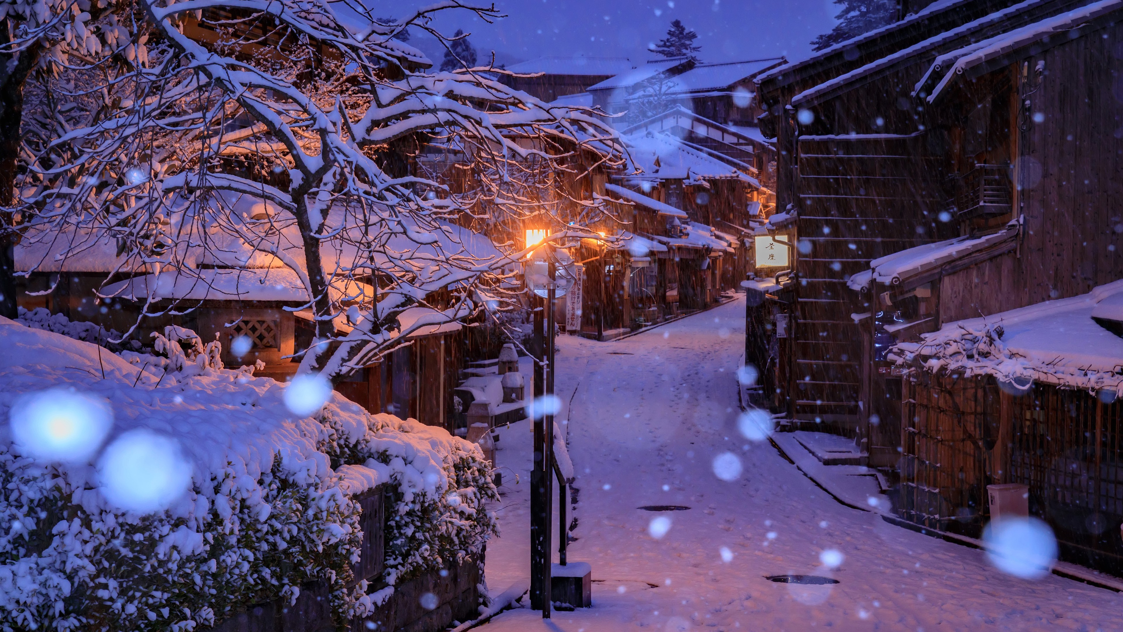 Wallpaper Japan Kyoto Houses Snow Trees Night Lights