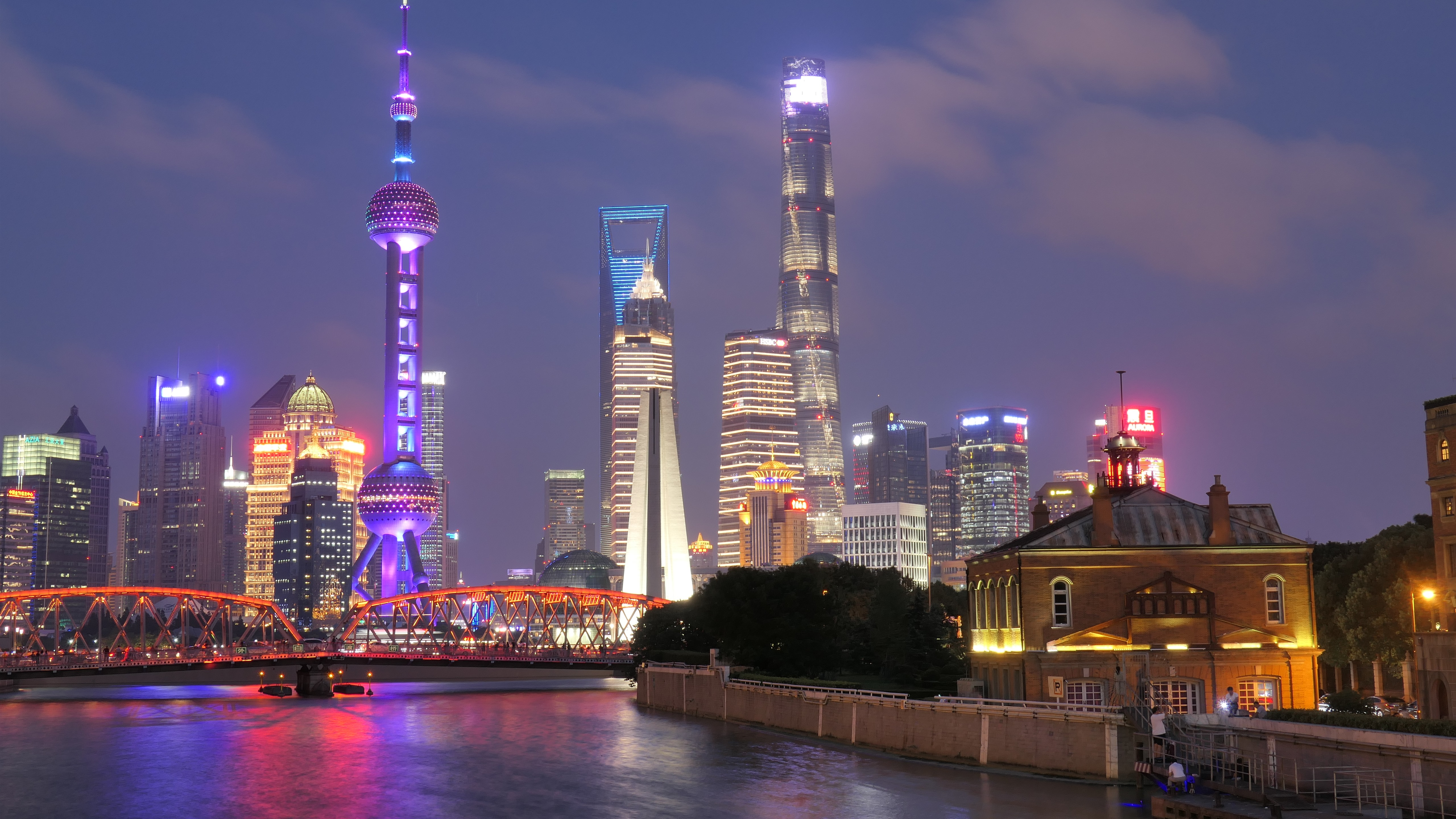 Обои здания, шанхай, ночной город, shanghai, китай, china. Города foto 16