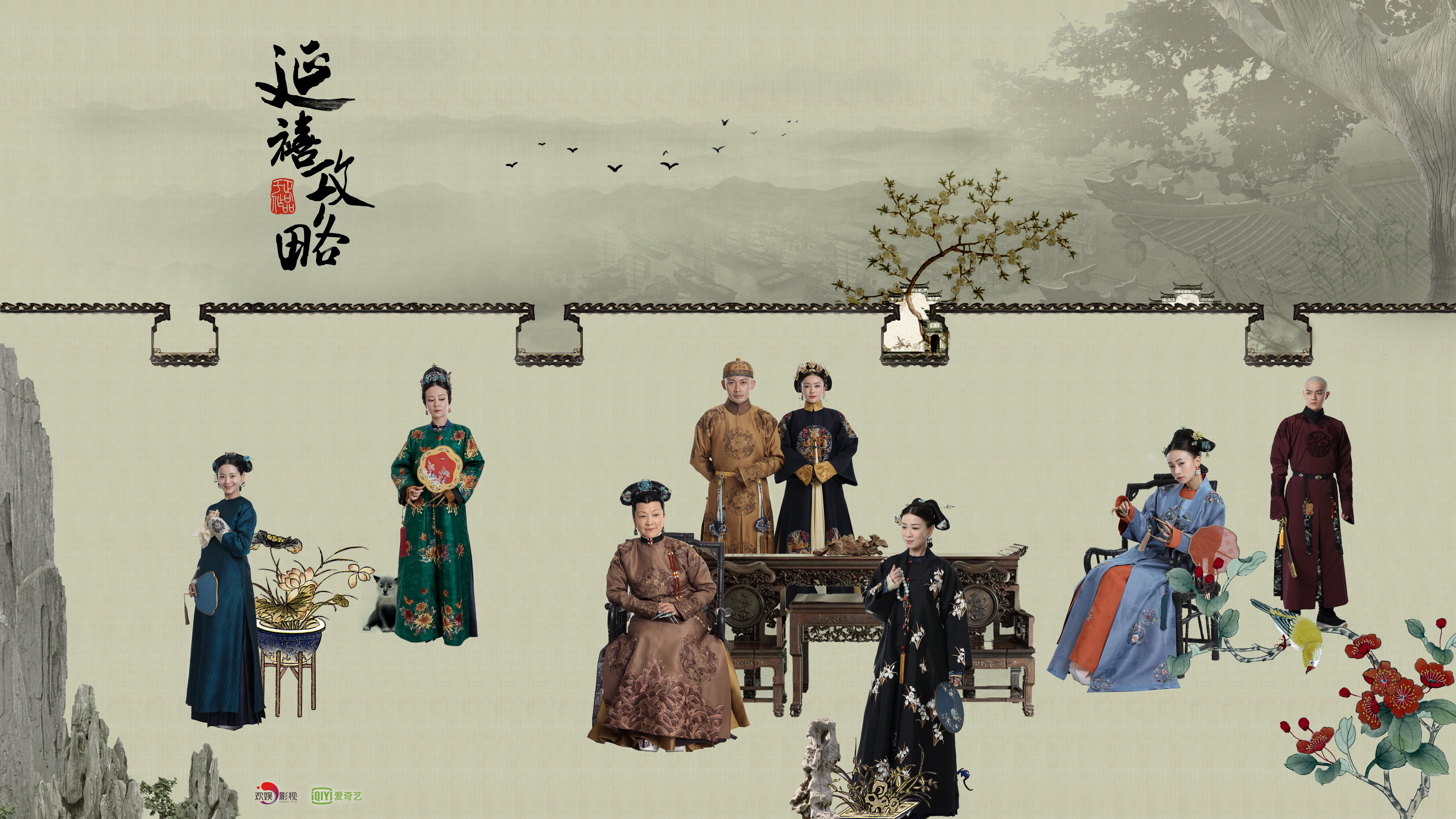 Wallpaper Story of Yanxi Palace, 2018 TV series 7680x4320 UHD 8K Picture, Image
