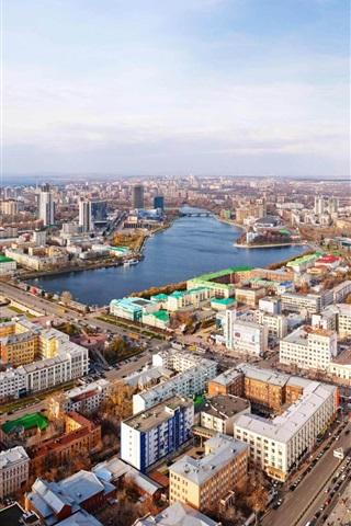 iPhone Wallpaper Ekaterinburg panorama city street