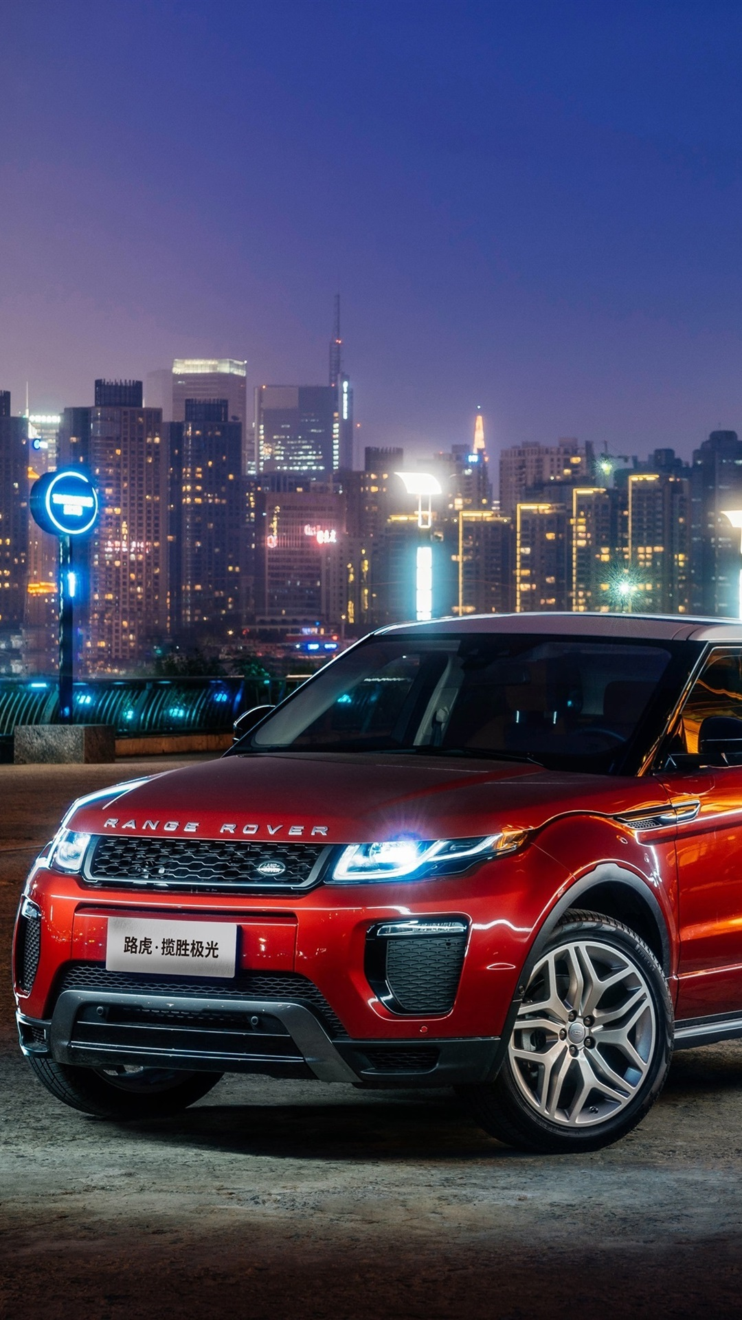 Land Rover Range Rover Evoque Red Suv At City Night 1080x1920 Iphone