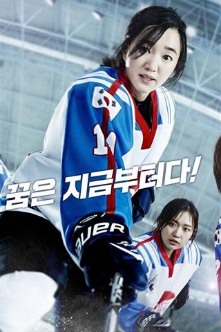 iPhone Wallpaper Run-off, Korean movie 2015