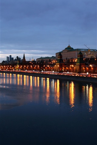 iPhone Wallpaper Moscow city beautiful evening, buildings, houses, river, lights