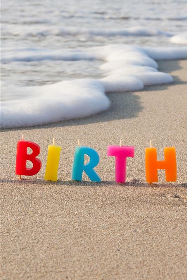 Картинка с днем рождения пляж