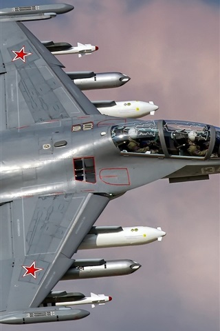 iPhone Wallpaper Russian air force, Yak-130 fighter