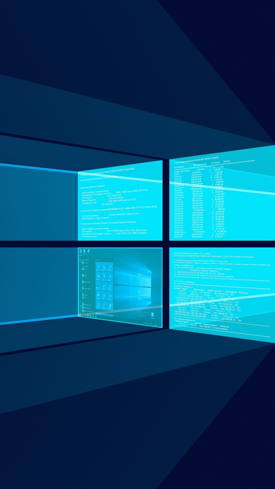 Windows 10 Bildschirm Kreativ 1080x1920 Iphone 8 7 6 6s