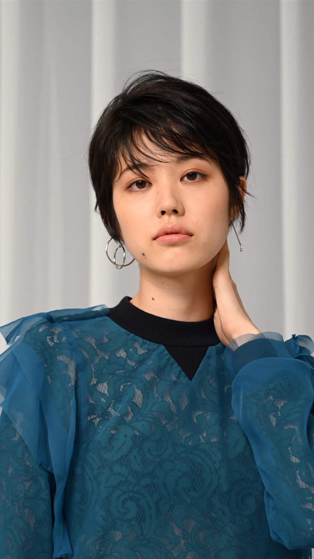 Asian girl iphone-4515