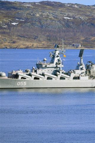 iPhone Wallpaper Navy, missile cruiser, sea