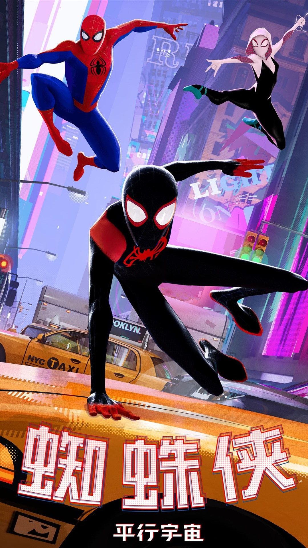 Spider Man Into The Spider Verse Anime Movie 2018 1080x1920 Iphone