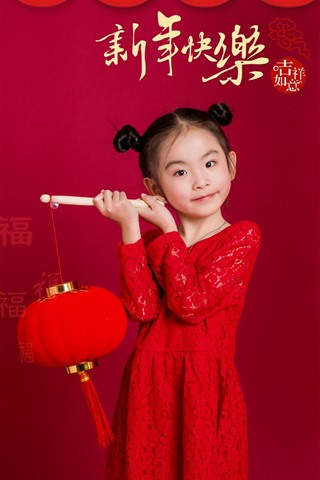 iPhone Wallpaper Happy Chinese New Year, lanterns, lovely little girl