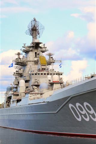 iPhone Wallpaper Cruiser, military