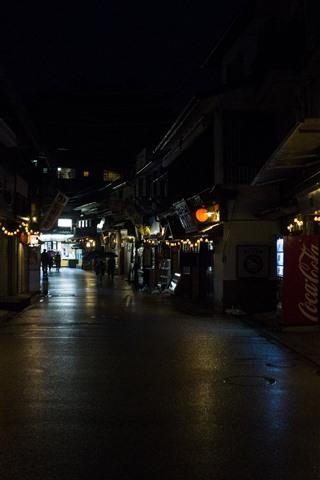 iPhone Wallpaper Itsukushima, Japan, city night, street, lanterns