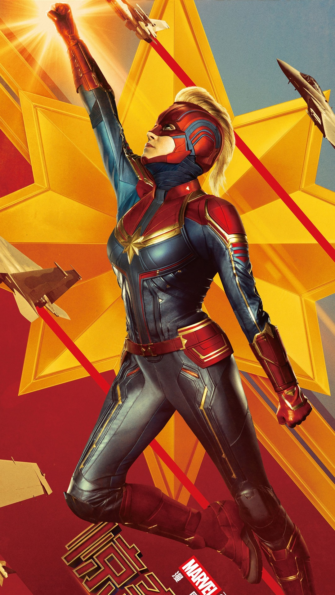 Captain Marvel 2019 Movie 1242x2688 Iphone 11 Pro Xs Max Wallpaper Background Picture Image