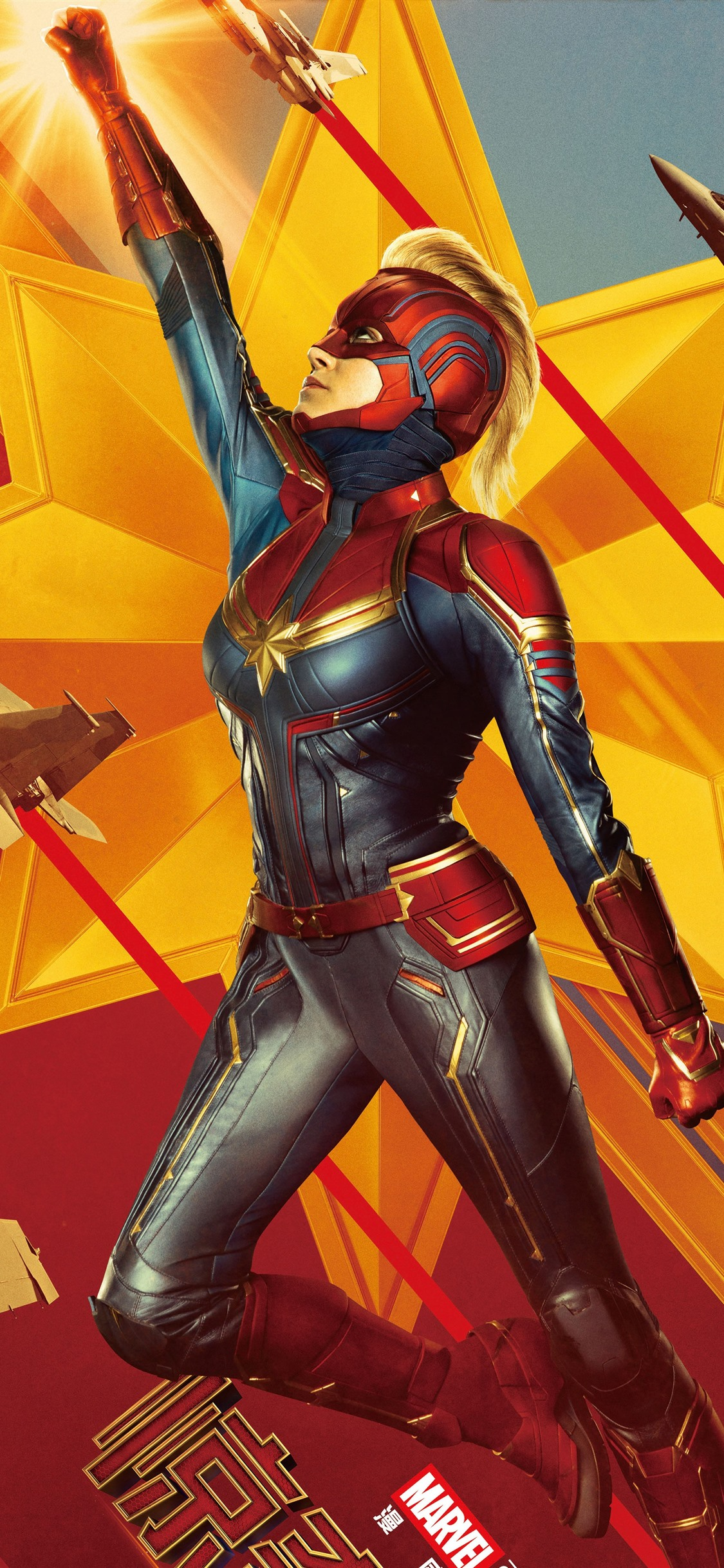 Captain Marvel 2019 Movie 1242x2688 Iphone 11 Pro Xs Max Wallpaper Background Picture Image Nowadays, we received part of customer feedback. captain marvel 2019 movie 1242x2688