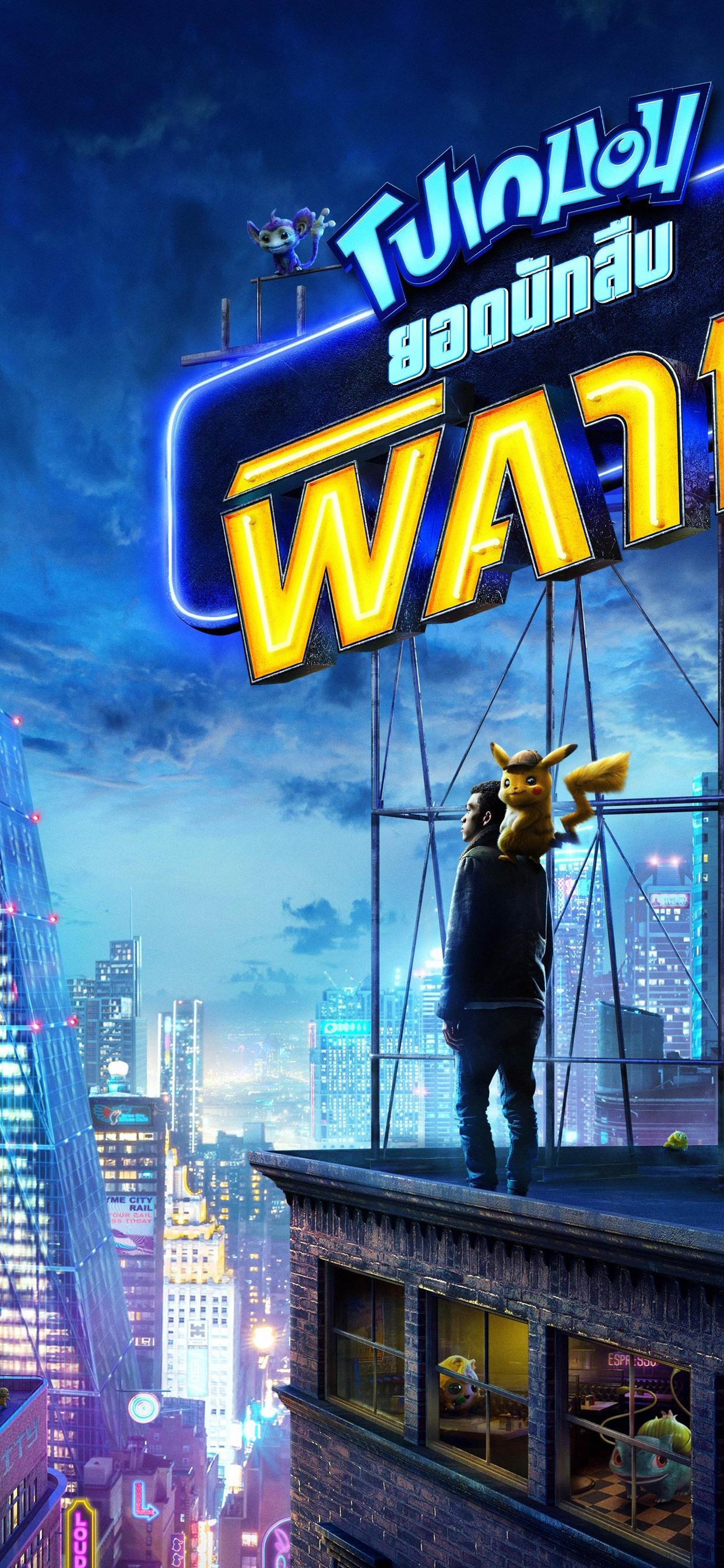 Pokemon Detective Pikachu 1242x2688 Iphone Xs Max Wallpaper