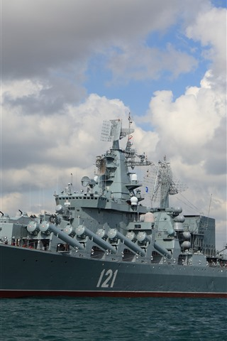 iPhone Wallpaper Russia, missile cruiser