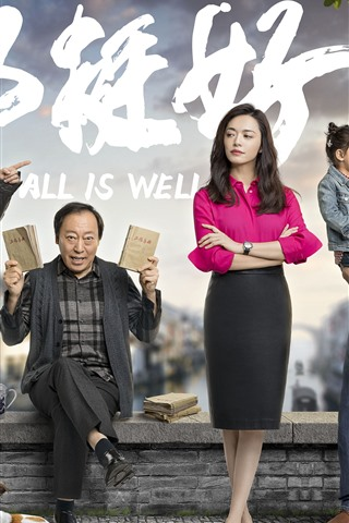 iPhone Wallpaper All Is Well, Chinese TV series