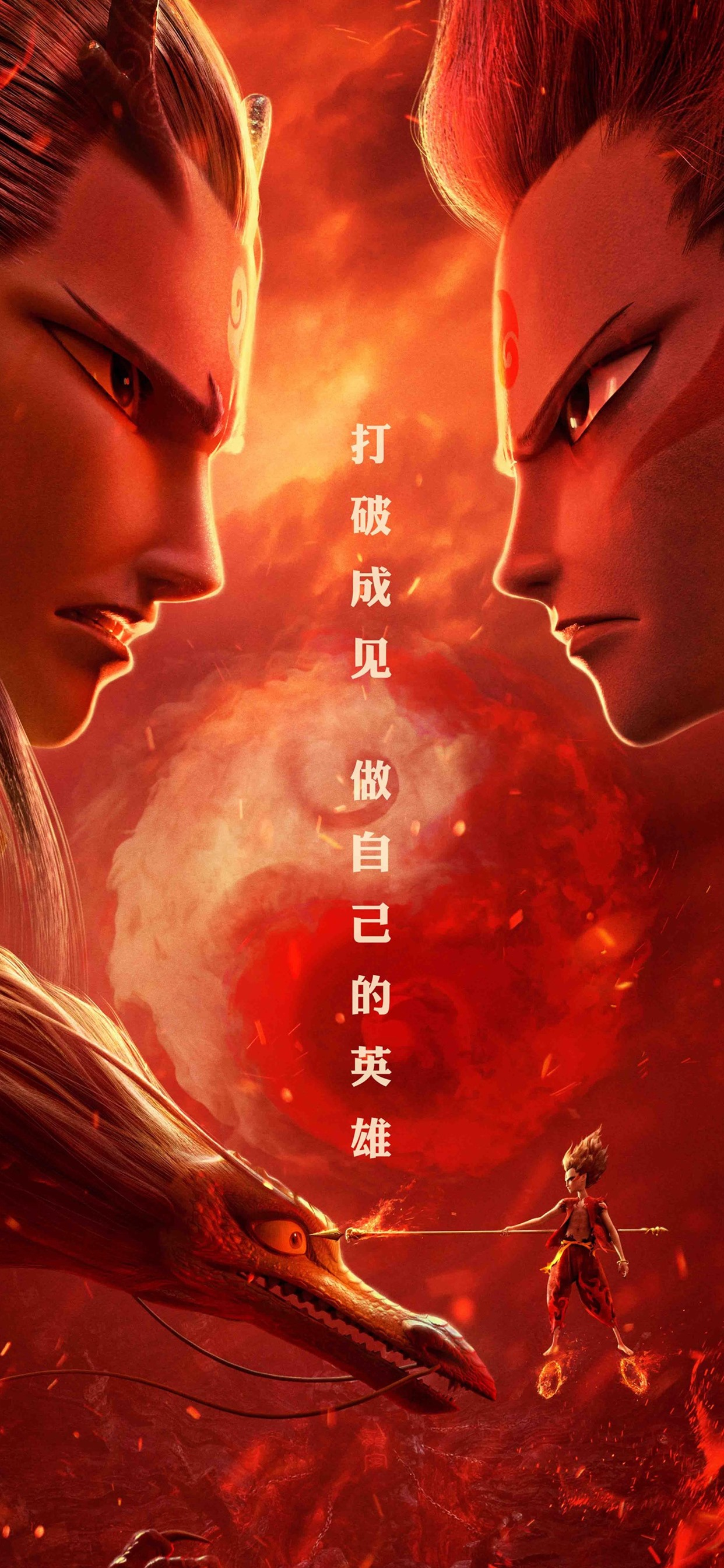 Nezha Face To Face Chinese Movie 1242x2688 Iphone Xs Max