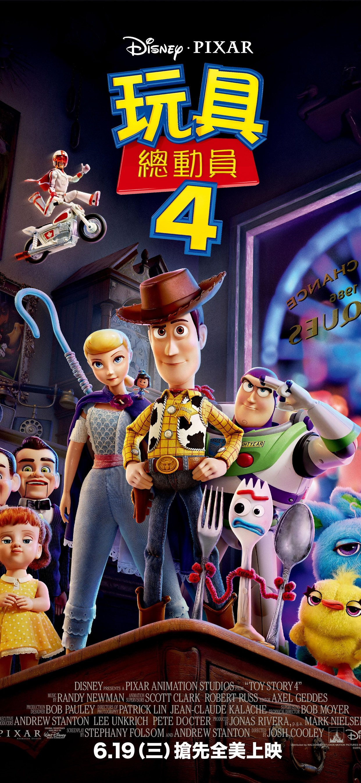 Toy Story 4 Movie 2019 1242x2688 Iphone 11 Pro Xs Max Wallpaper