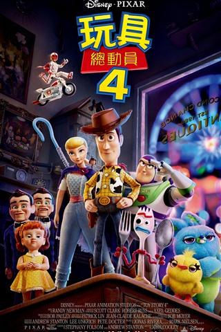 iPhone Papéis de Parede Toy Story 4, filme de 2019