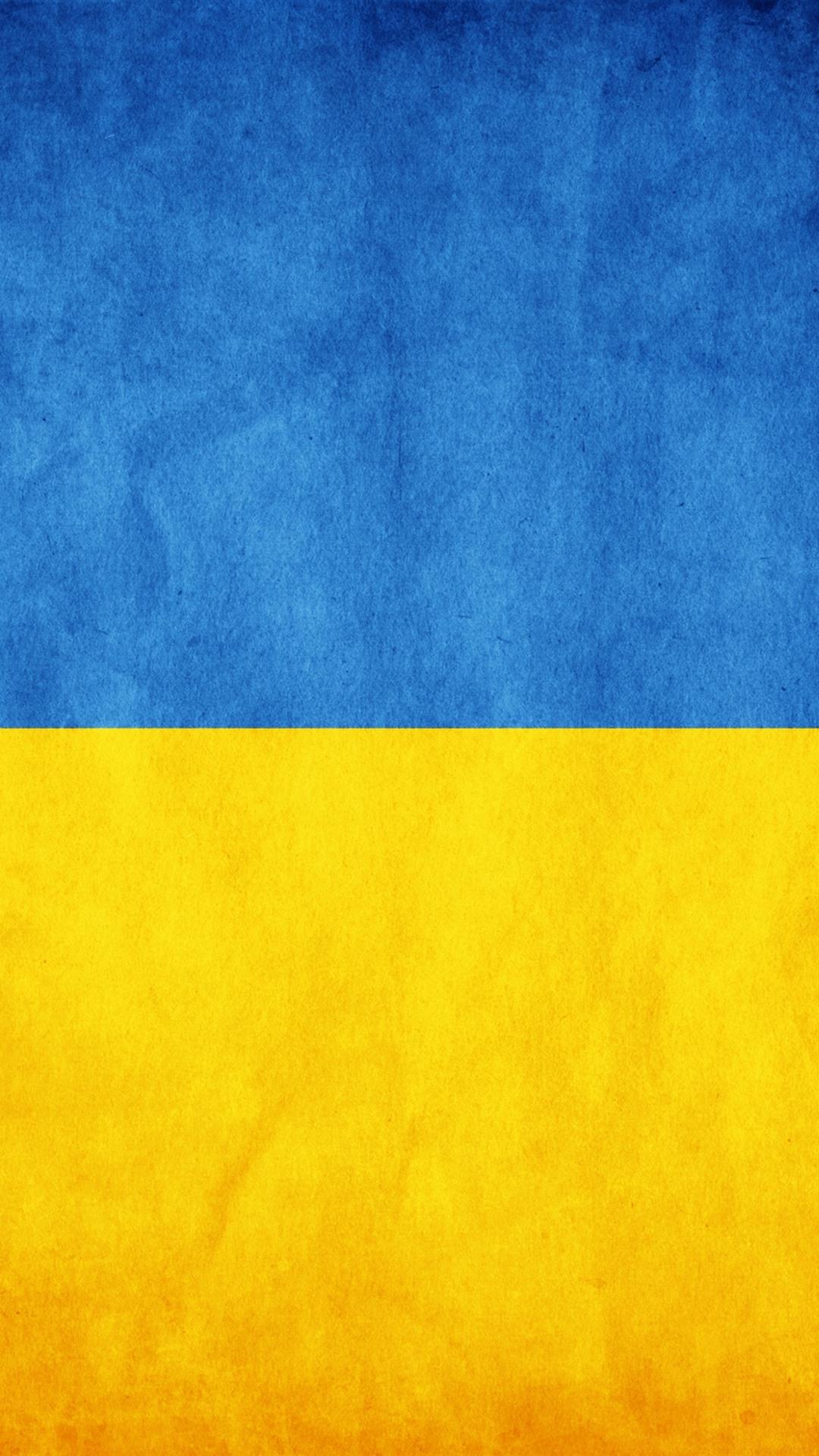 черного гранита креативные картинки флага украины улице